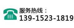 江阴花卉租摆,江阴绿植租赁